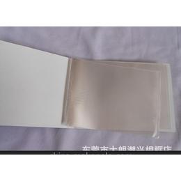 可装过塑4R小相册 卡通简易小相册可放36张一本 冲印店相馆专用