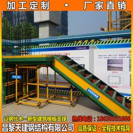 山东剪力墙模板支撑厂家制作设计标准件钢模板加固体系