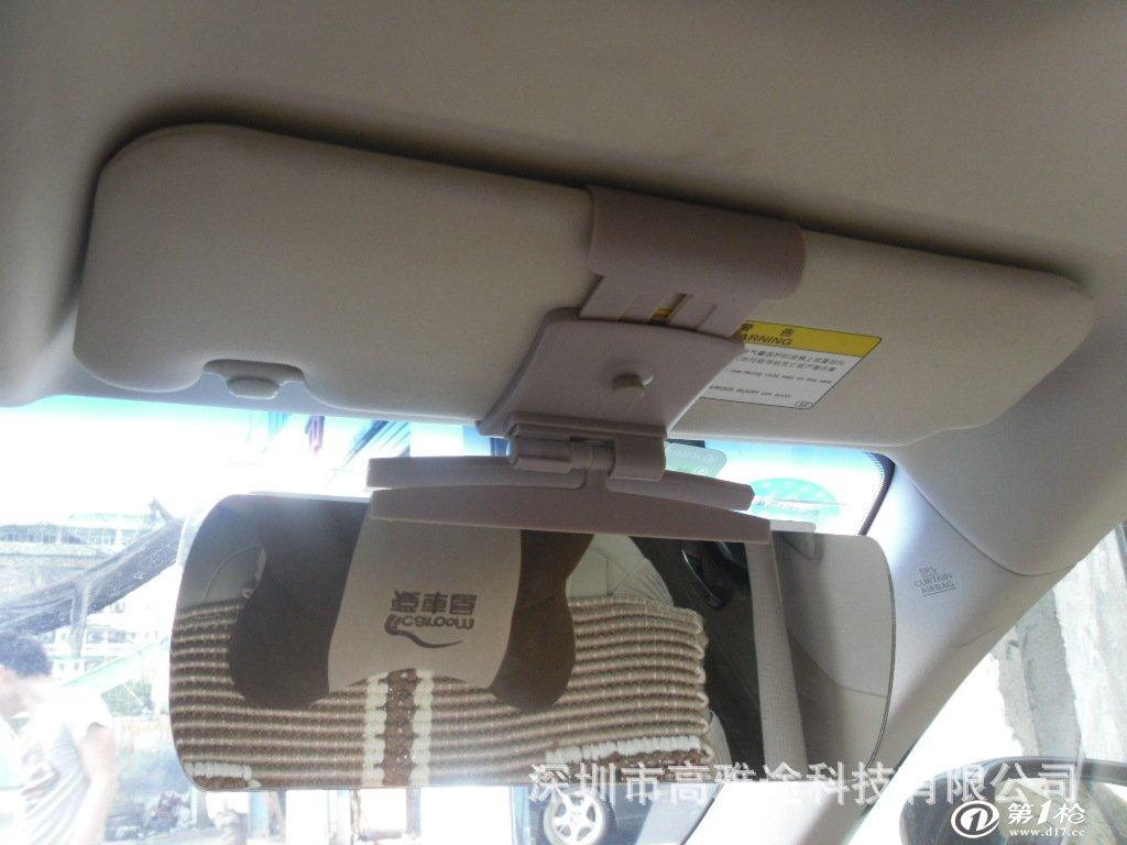 年检标志免贴架汽车汽车后视镜挂件年检车贴车后视镜挂饰专利新品