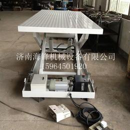 生产固定升降台 剪叉式电动工作台 电动液压升降机
