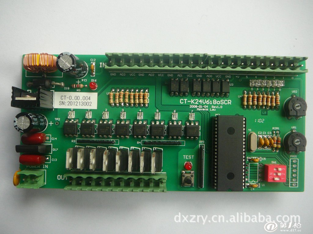 供应各类蒸湿机专用电路控制板