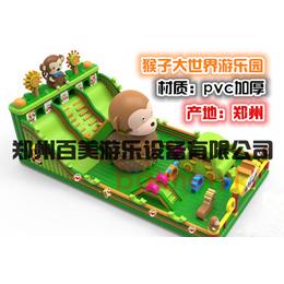 室外大型充气滑梯猴子大观园儿童充气城堡百美定做