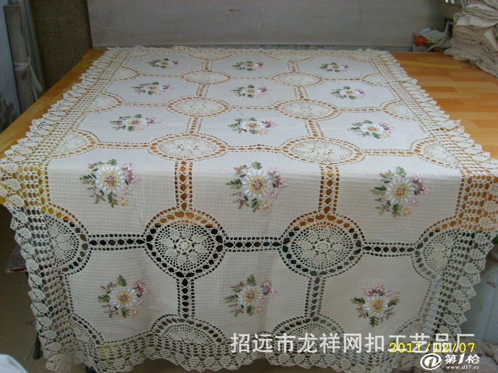 厂家直销661#钩针拼镶丝带绣系列桌布!