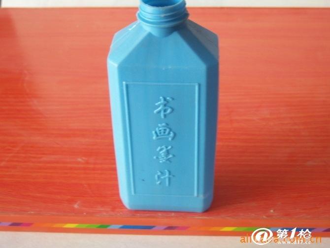 供应塑料瓶 墨汁瓶
