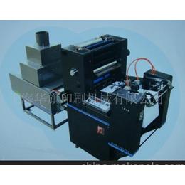 A4制卡机胶印机