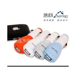 <em>车载</em><em>手机充电器</em> 途韵<em>手机充电器</em> 车用USB充电器 500M CO2