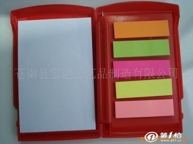 厂家直销 供应五色彩条便签本