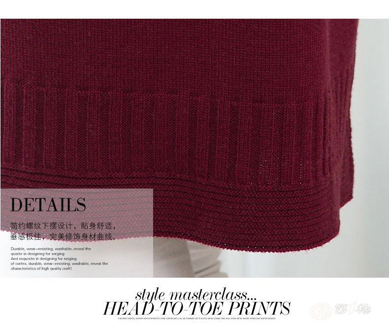 女童装毛衣背心加工厂编织视频 当客户提供一块成品样布或样衣时,如何来确定该面料的各种工艺参数呢,下面我们就来一一为你解开谜底。首先我们要做的是,对客户提供的样布进行分析,得到相关的参数,然后经过系统的计算和经验的总结,最终便可以得到该面料的纱支、织造参数,染整指标等。 1、 样布分析 拿到样布后,如果样布够大,我们可以先测量其平方米克重K(g/m2),然后数出其横向密度H、纵向密度Z(按10cm为标准),测量出其纱线长度L(m/100针);如果样布不够大,那么就需要将样布剪成方形,测出其重量,然后换算成平