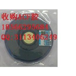 ACF回收各型号ACF导电胶