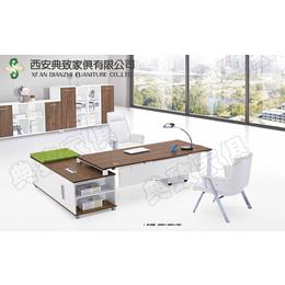 西安板式大班台西安办公家具厂西安办公家具...