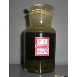 聚合硫酸铁生产厂家 价格量大从优 广州厂家缩略图