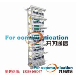 三网融合光纤配线架 光纤总配线架