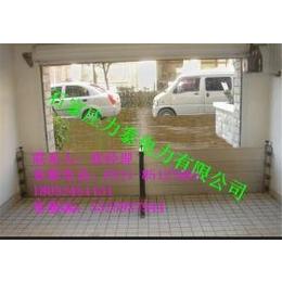淮安市挡鼠板安装步骤/挡鼠板生产厂家/冷库专用挡鼠板