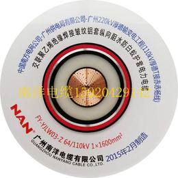 10kV 交联电力电缆 中压交联电缆