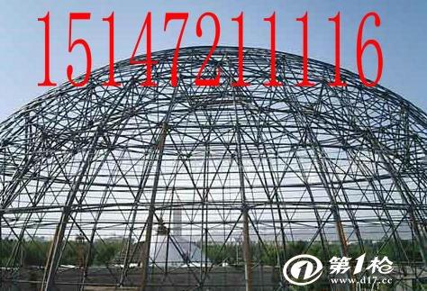 包头球形网架厂家 包头钢结构厂家 内蒙古睿拓金属制品有限公司