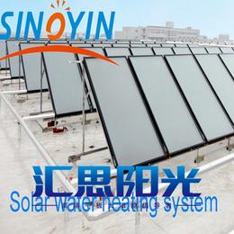 苏州太阳能集中供热工厂用苏州平板太阳能热水