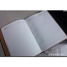 定做 万用本册 活页记事本 专业记事本定做厂家 订做快