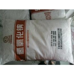 广州厂家直销片碱 质量值得信赖