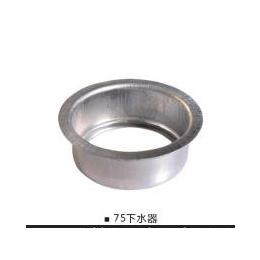 供应索迈建材彩铝成品天沟方形雨水管落水管方形下水器圆形下水器