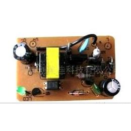 <em>手机充电器</em>生产加工,<em>应急</em>充电器批发商