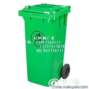 绍兴塑料垃圾桶