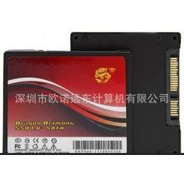 龙钻 固态硬盘 SSD 16G 一体机,工控机专用