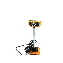 现代品牌 天空一号系列 高清摄像头 电脑摄像头 视频摄像头
