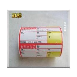 厂家直供艾利优质的货架卡纸标签卡 可定制