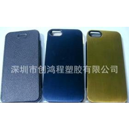 新款热销 手机皮套IPHONE5-五金<em>2</em><em>合</em><em>1</em>+皮套