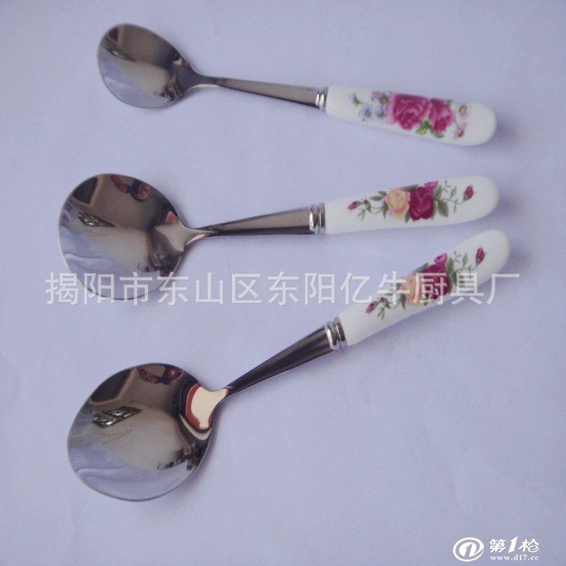 供应儿童吃饭勺长15cm勺宽3.8cm_刀叉_第一枪
