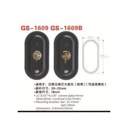 厂家直销日野大客车铁壳可选择黄色 GS-1609尼桑 manbetx官方网站灯具