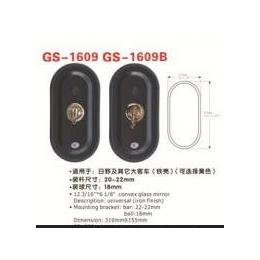 厂家直销日野货车车镜 GS-1673尼桑 manbetx官方网站灯具