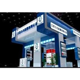 鸿展展览展示银川展览公司,银川展览工厂缩略图