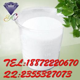 四川重庆厂家价格二苯甲酰酒石酸一水物优级纯GR