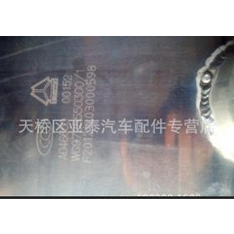 重汽豪沃350方型铝合金油箱WG9725550305