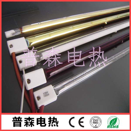 石英加热管生产厂家 红外线发热管批发 普森电热