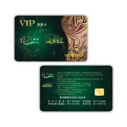 建和智能卡磁条卡 会员卡  贵宾卡射频卡 生产厂商