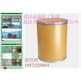 工业级原料湖北1萘硼酸CAS号13922-41-3