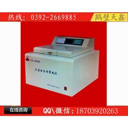 优质煤质化验设备-微机量热仪-鹤壁天鑫-量热仪-氧弹量热仪