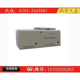 TX-9000B精密微机自动量热仪-煤炭热值测定仪