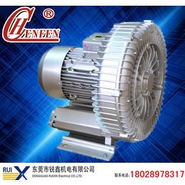 鱼塘增氧设备用高压鼓风机 晟风1.3千瓦三相环形铝合金鼓风机