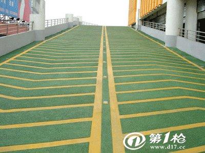 车间地坪《环氧树脂砂浆》 上海崇明岛交通配套设施施工验收