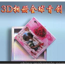 影楼相册 三维高清立体diy10寸相片婚纱影集3D8R80202