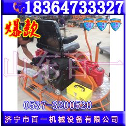 柴油动力座驾式抹光机 双盘驾驶式抹面机