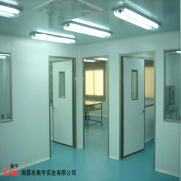 奥宇实业 实验室净化工程 专业净化