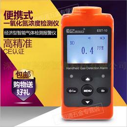 EST-10-NO一氧化氮NO浓度检测声光报警仪
