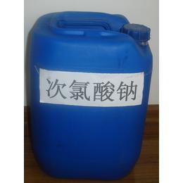 广东漂白水价格 广东漂白水批发 采购 联鸿厂家