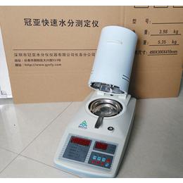苞米测水仪你提要求我去做现推出个人定制机