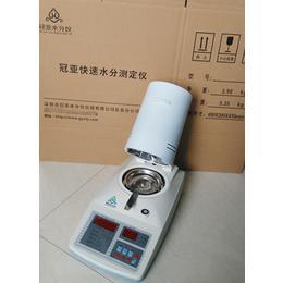 个人粮库收储必备冠亚玉米卤素水分测定仪让您测水无忧