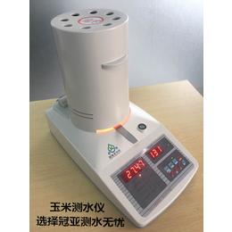 老字号冠亚牌玉米快速水分测定仪卤素水分检测仪